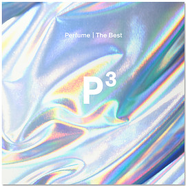 "Perfume - Album「Perfume The Best ""P Cubed""(完全生産限定盤 / Blu-ray〈スペシャルグッズ付〉A!SMART/UNIVERSAL MUSIC STORE 限定)"