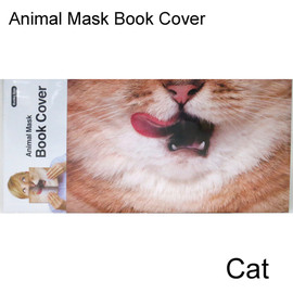 Dreams - Animal Mask Book Cover Cat