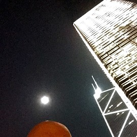 Hong Kong - Super Moon