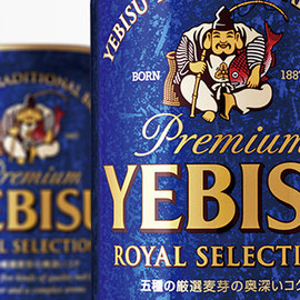 YEBISU - ROYAL SELECTION
