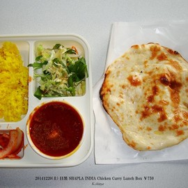 SHAPLA INDIA - Chicken Curry Lunch Box ¥750