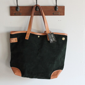The Superior Labor - suede tote bag