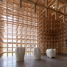 Kengo Kuma - Prostho Museum Research Center