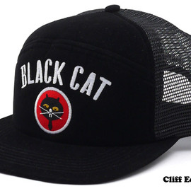 SUPREME - Black Cat Military Mesh Back