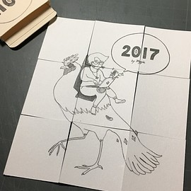 Hsieh Cheng-fang - 2017 New Year Card