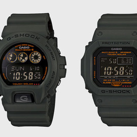 G-SHOCK - Japan 'Army Green' Watch Pack