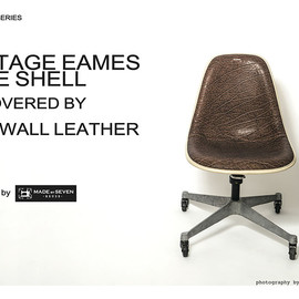 BILL WALL LEATHER - VINTAGE EAMES IS COVERED BY BILL WALL LEATHER