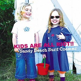 KIDS ARE ALL RIOT !! [2008] CD: ¥1543 - KIDS ARE ALL RIOT!!