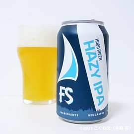 Full Sail Brewing Co - HOOD RIVER HAZY IPA