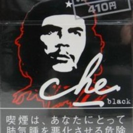 natural tobacco - che black