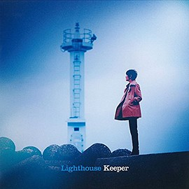 篠原美也子 - Lighthouse Keeper