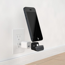 Bluelounge - The MiniDock for iPhone 5