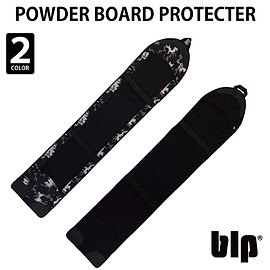yoroi blp - powder board protector