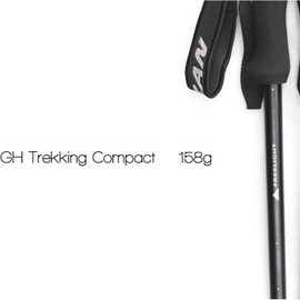 FREELIGHT - TREKKING COMPACT 158g