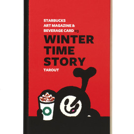 MATOI PUBLISHING - STARBUCKS ART MAGAZINE & BEVERAGE CARD 03WINTER TIME STORY by TAROUT