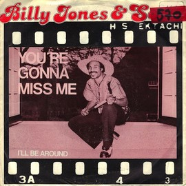 Billy Jones & Solat - You're Gonna Miss Me
