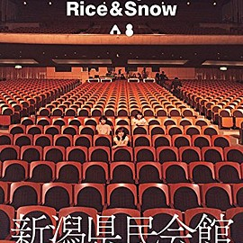 Negicco - Negicco First Tour 『Never Give Up Girls!!!&Rice&Snow』 at 新潟県民会館 大ホール [DVD]