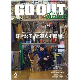 三栄書房 - GO OUT Livin' VOL.2