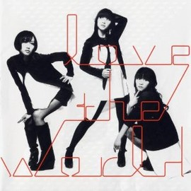 Perfume - love the world(通常盤)