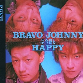 KENZI & The Trips - Bravo Johnny は今夜も Happy CD