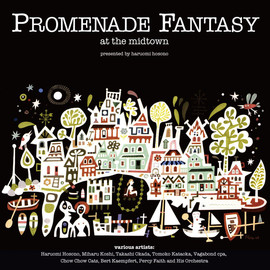 Various Artists - Promenade Fantasy at the Midtown プロムナード・ファンタジー