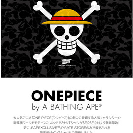 A BATHING APE - ONEPIECE by A BATHING APE 2012 Collection
