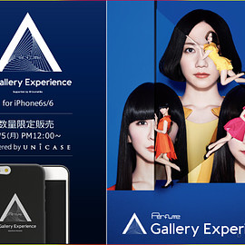 """Perfume, UNiCASE - 【iPhone6s/6 ケース】""""Perfume: A Gallery Experience Supported by Rhizomatiks"""" iPhoneケース"""