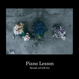 spangle call lilli line - Piano Lesson