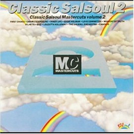 Various Artists - Classic Salsoul Mastercuts Volume 2