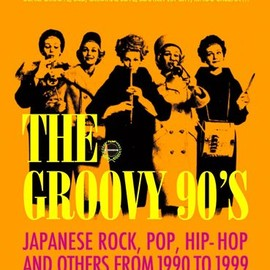 MUSIC MAGAZINE - THE GROOVY 90'S - 90年代日本のロック/ポップ名盤ガイド