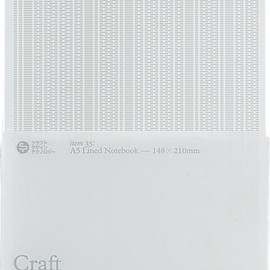 Craft Design Technology - A5 Pale Gray Notebook