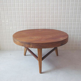 Old teak coffee table