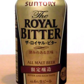 SUNTORY - The ROYAL BITTER