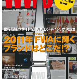 Infas Publications - WWD JAPAN December 19, 2011