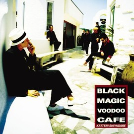勝手にしやがれ - BLACK MAGIC VOODOO CAFE