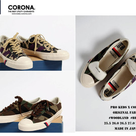 PRO Keds X CORONA - ROYAL PLUS made in JAPAN