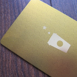 STARBUCKS - Gold Card