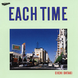 大瀧 詠一 - EACH TIME 20th Annniversary Edition