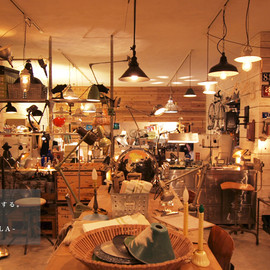 PARABOLA - vintage lamp shop