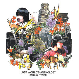 ストレイテナー - LOST WORLD'S ANTHOLOGY