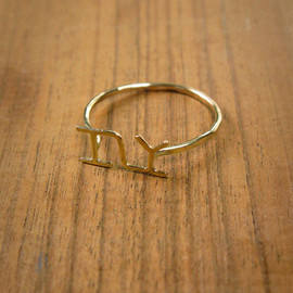 "Melissa Joy Manning - ""ILY"" (short for I love you) ring"