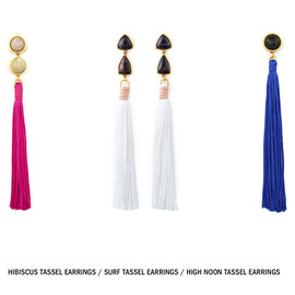 Lizzie Fortunato - Hibiscus Tassel Earrings / Surf Tassel Earrings / High Noon Tassel Earrings