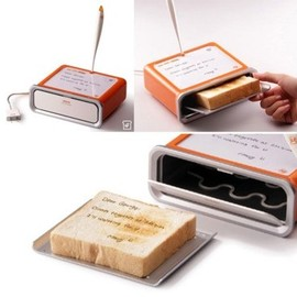 YANKO DESIGN - Message toaster