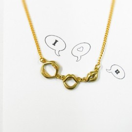 Aquvii - I Love U Necklace