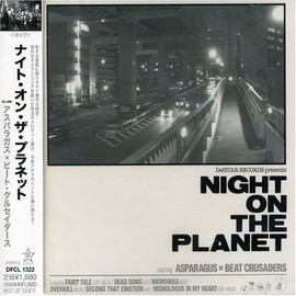 ASPARAGUS×BEAT CRUSADERS - NIGHT ON THE PLANET