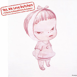 bloodthirsty butchers - Yes, We Love butchers ~Tribute to bloodthirsty butchers~ Mumps