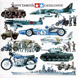 Tamiya - Tamiya Model Catalogue 1973