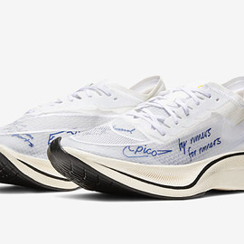 Nike - ZoomX Vaporfly NEXT% Blue Ribbon Sports