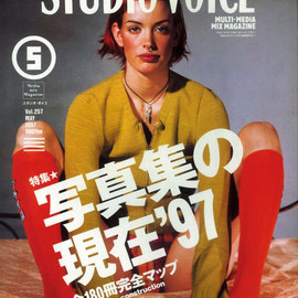 INFAS PUBLICATIONS - STUDIO VOICE Vol.257