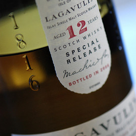 Lagavulin - 12 Years Natural Cask Strength Bottled in 2006